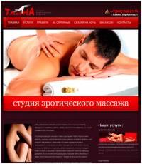 eroticheskiy-massazh-dlya-muzhchin-v-spb
